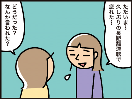 141_20210104122601