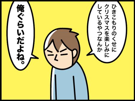 143_20201214171501