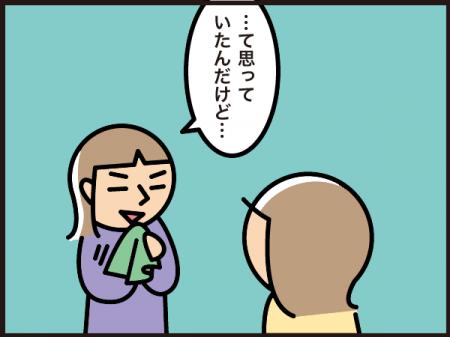 143_20210104122601
