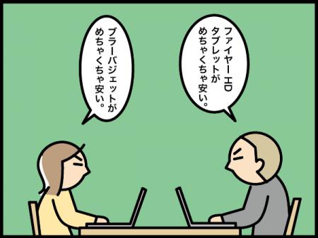 144_20201015015301