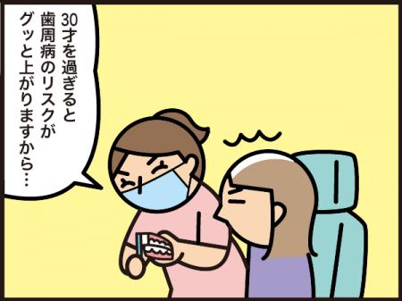 144_20210104122601