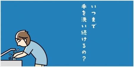 14top