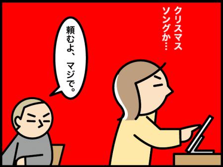 152_20201216060801