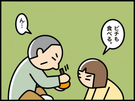 153_20201115152501