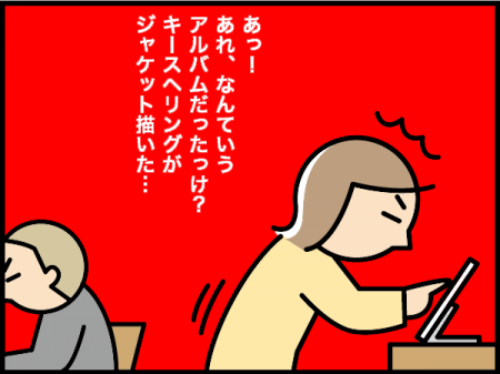 153_20201216060801