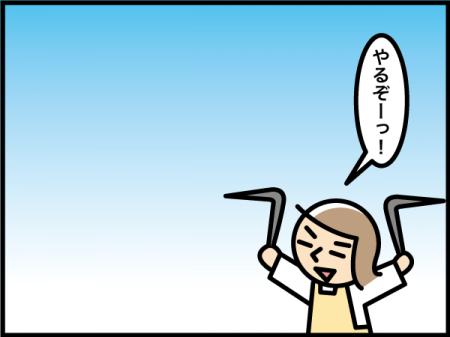 153_20201231211901