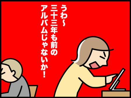 154_20201216060801