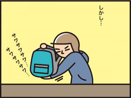 154_20210105125201