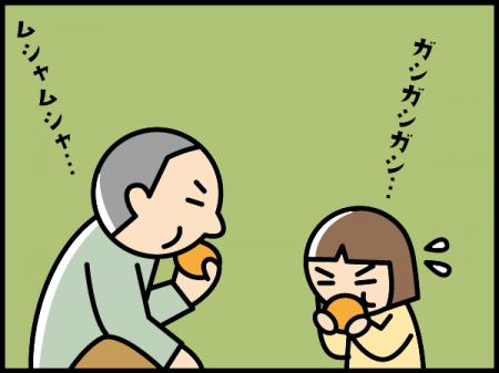 156_20201115152501