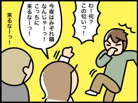 163_20201116232401