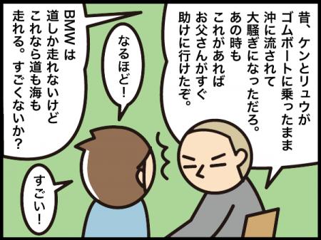 16_20201101162001