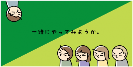16_top