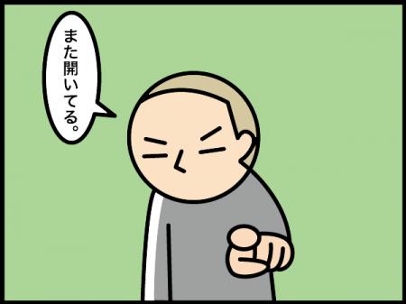 171_20201117211901