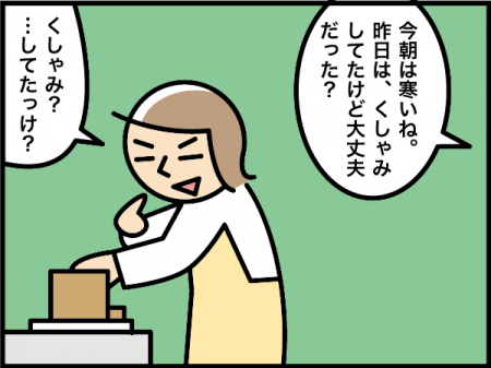 173_20201217125701