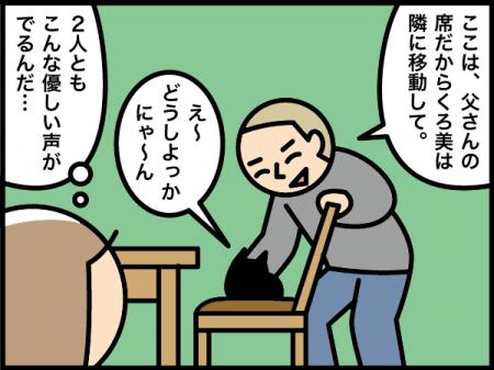 174_20201217125701