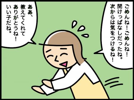 175_20201117211901