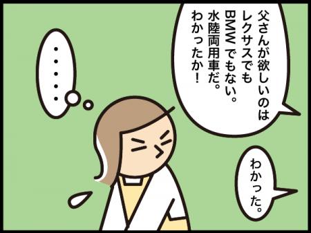 17_20201101162001