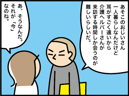 191_20201020114601