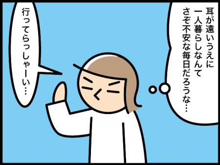 192_20201020114601