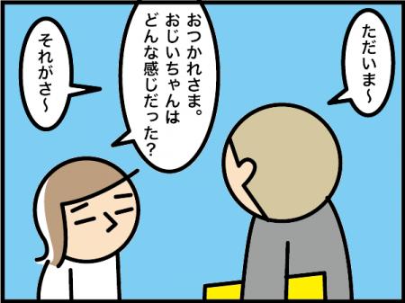 193_20201020114601