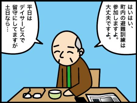 194_20201020114601