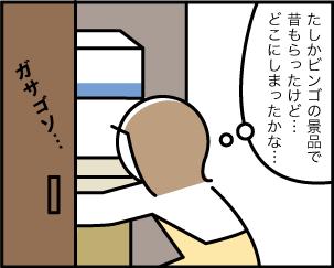 1_20191012112101