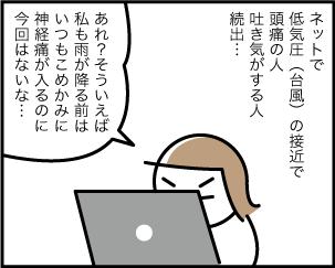 1_20191014073201