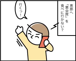 1_20191019133801