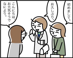 1_20191020212001