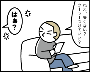 1_20191022164401