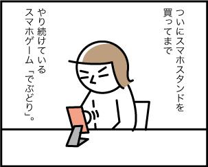 1_20191104102401