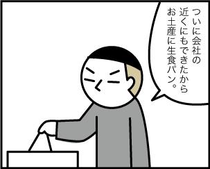 1_20191105144701