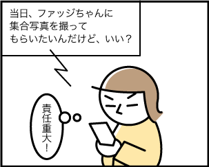 1_20191120121901