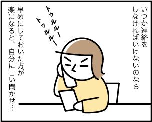 1_20191204120801