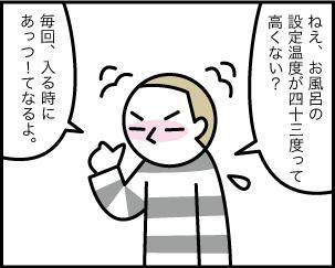 1_20191212114101