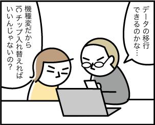 1_20191216133001