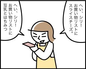 1_20191220124501