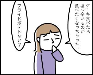1_20191224201501