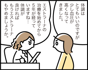 1_20191227112001
