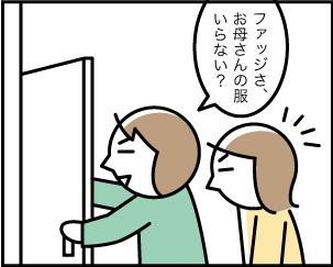1_20200104151901