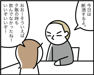 1_20200106151001