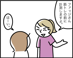 1_20200108114501