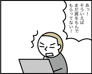 1_20200109145001