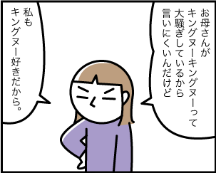 1_20200111154701