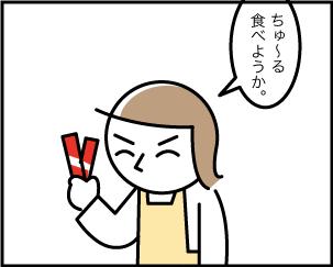 1_20200113110701