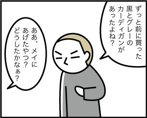1_20200114112201