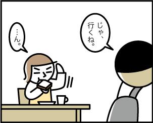 1_20200118175401