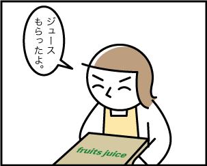 1_20200122221301