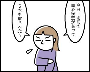 1_20200124123401