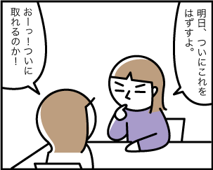 1_20200131164701
